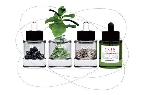 skin-regimen-products